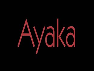Ayaka strip tease